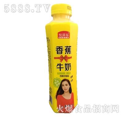 悦满福香蕉牛奶牛奶