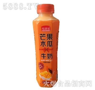 悦满福芒果木瓜牛奶