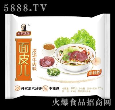 杜记食品面皮儿浓汤牛肉味100g