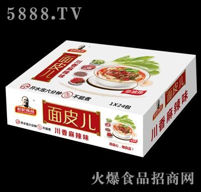 杜记食品面皮儿川香麻辣味1X24包