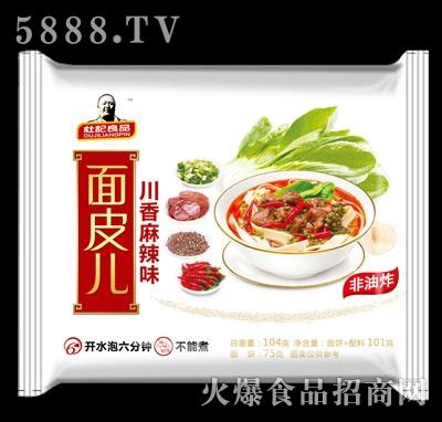 杜记食品面皮儿川香麻辣味104g