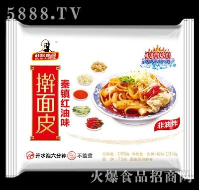 杜记食品擀面皮108g