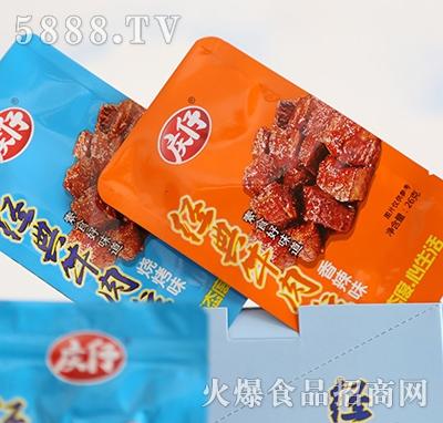 26g庆仔经典牛肉粒(香辣味)