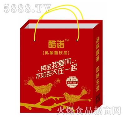 酷诺乳酸菌饮品(手提袋)