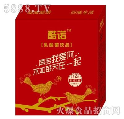 酷诺乳酸菌饮品1Lx8礼盒