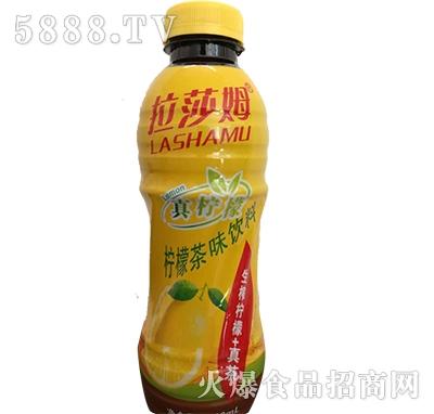 拉莎姆柠檬茶味饮料