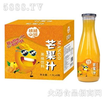 核桃小镇芒果汁1.5LX6瓶