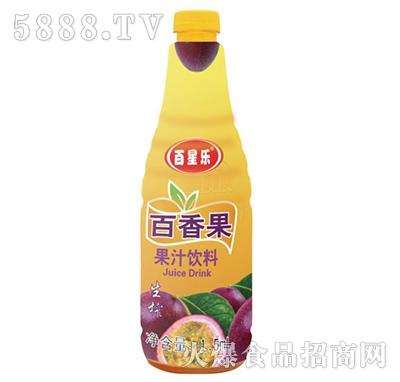 百星乐百香果汁