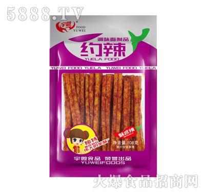 宇微108g约辣(魅惑辣)零售价:2元