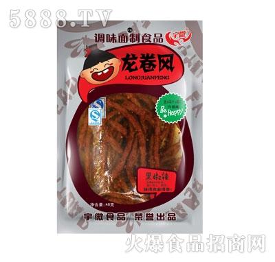 宇微48g龙卷风零售价:1元
