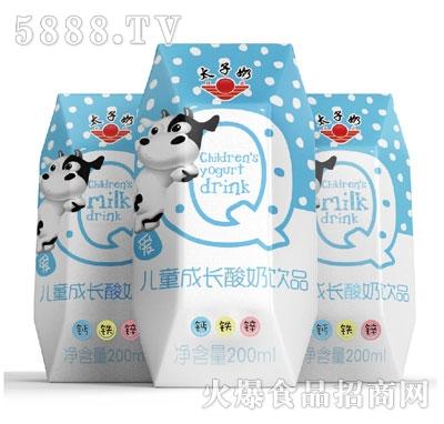 太子奶儿童成长酸奶饮品200ml