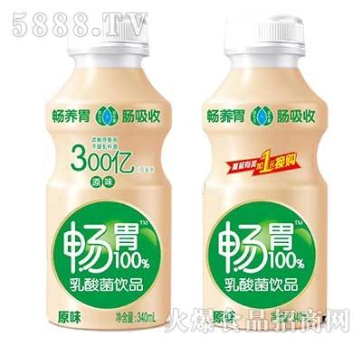 畅胃乳酸菌饮品原味340ml