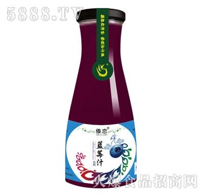 傣乡蓝莓汁1L