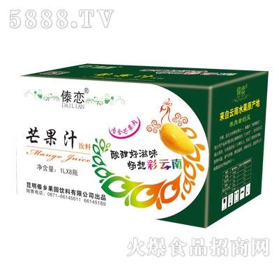 傣乡芒果汁1LX8瓶