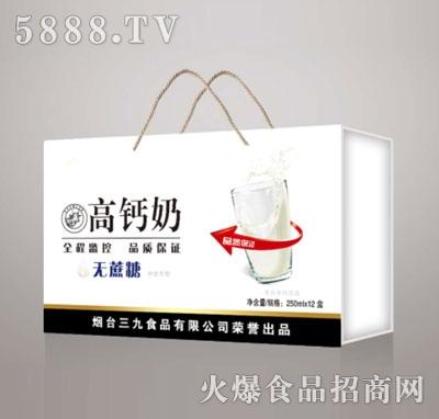 三九食品高钙奶无蔗糖(手提礼盒)