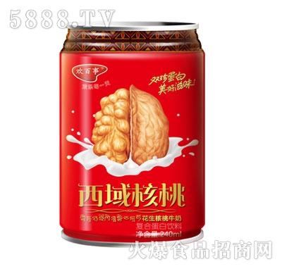 欢百事西域核桃复合蛋白核桃花生牛奶240ml