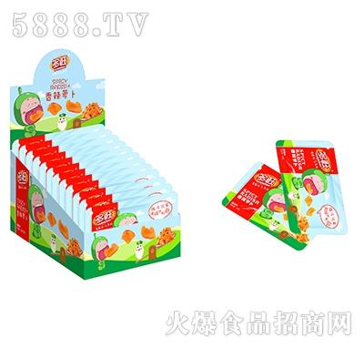 多旺香辣萝卜盒