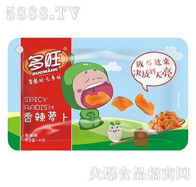 多旺香辣萝卜香辣味40g
