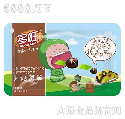 多旺乡姑莴笋香辣味30g