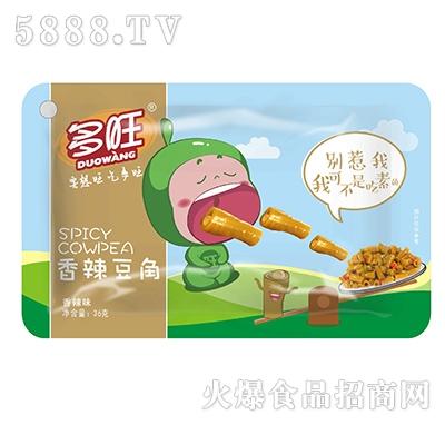 多旺香辣豆角香辣味36g