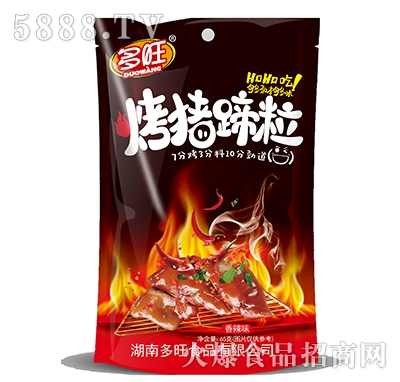 多旺烤猪蹄粒香辣味65g