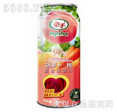 牵手胡萝卜+桃复合果蔬汁960ml产品图