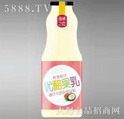 海峡之恋优酪果乳椰子牛奶入味饮料