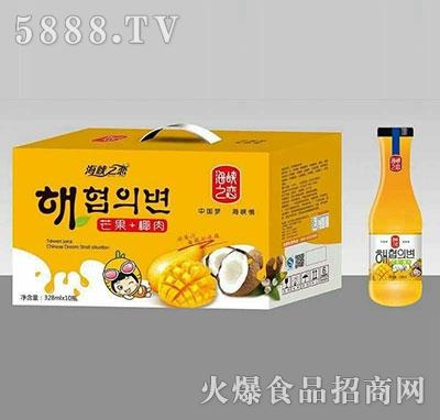 海峡之恋芒果+椰肉328mlx10瓶