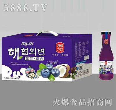 海峡之恋蓝莓+椰肉328mlx10瓶