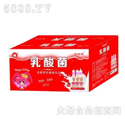妙妙星乳酸菌(箱)