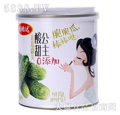 312g振鹏达青瓜罐头酸甜公主
