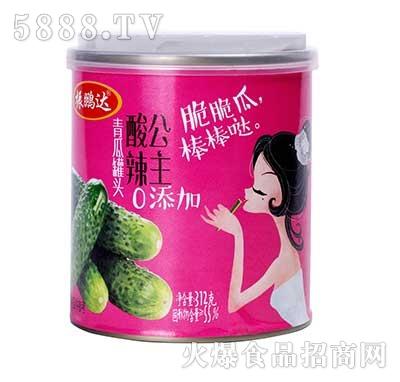 312g振鹏达青瓜罐头酸甜公主红色