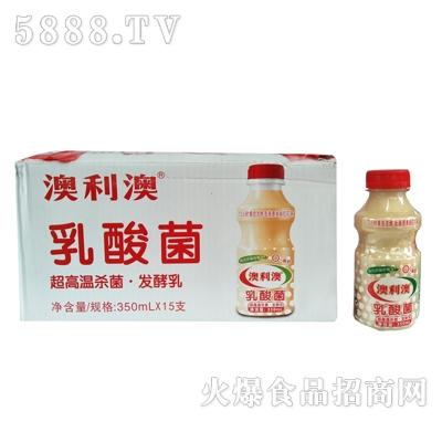 澳利澳乳酸菌350mlx15瓶