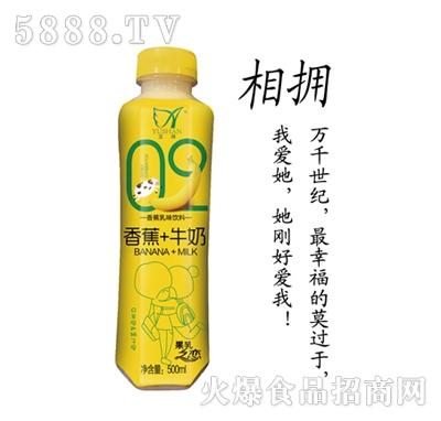 玉潸香蕉+牛奶乳味饮料500ml
