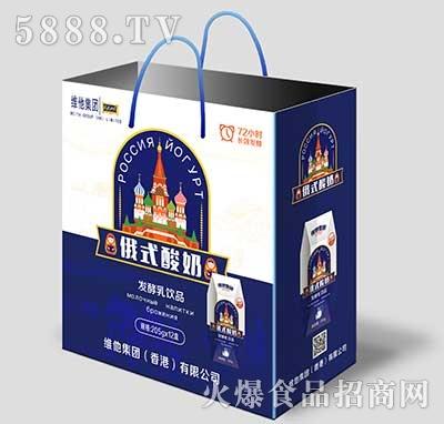 龙兴山庄俄式酸奶手提袋