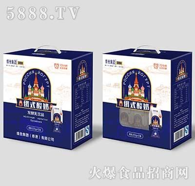 龙兴山庄俄式酸奶砖石包外箱