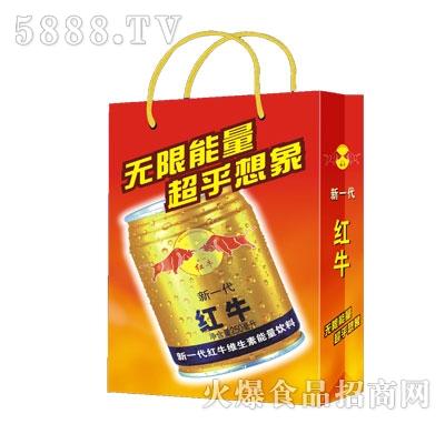新一代红牛250ml维生素能量饮料(手提)