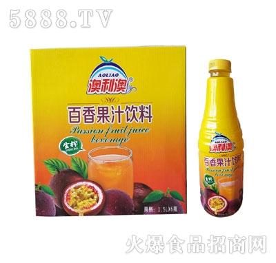 澳利澳百香果汁饮料1.5LX6瓶
