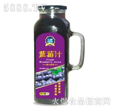 汇甜蓝莓汁1L