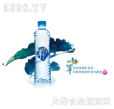 润田翠天然含硒矿泉水蓝瓶装