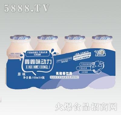 100mlx4瓶x5鑫鑫味动力原味乳酸菌饮品