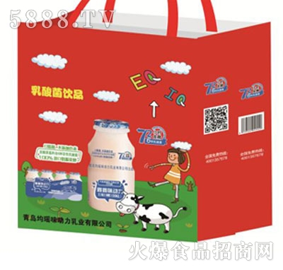 100mlx4瓶x5鑫鑫味动力原味乳酸菌饮品(儿童装)
