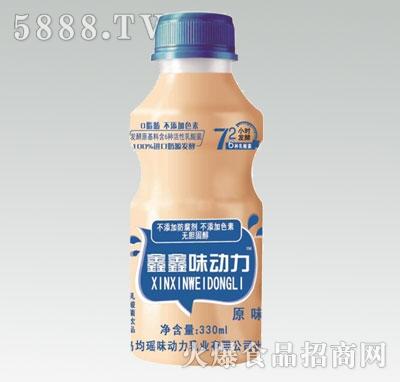 330ml鑫鑫味动力原味乳酸菌饮品