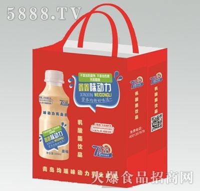 330mlx12瓶鑫鑫味动力原味乳酸菌饮品手提袋