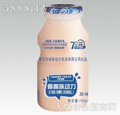 鑫鑫味动力原味100ml