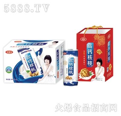 百事利高钙核桃240ml原味(礼盒)