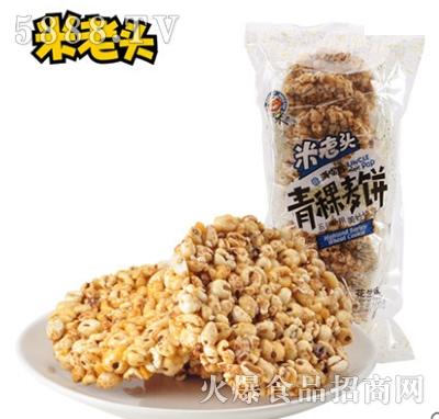 米老头青稞麦饼粗粮条