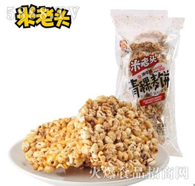 米老头青稞麦饼粗粮
