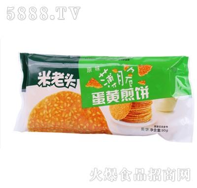 米老头薄脆煎饼饼干蛋黄煎饼