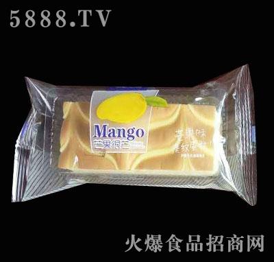 蒸名堂芒果很芒虎纹蛋糕